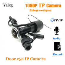 2MP 1080P Indoor Door Eye Peephole IP Home Security Camera P2P Motion Sensor Wired Video/Audio Onvif Camera TF Card supported