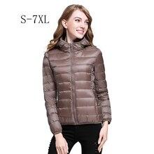 Женская верхняя одежда 90% ультра-легкий плюс размер тонкий пуховик женский Осень Зима тонкий короткий с капюшоном теплый белый утка вниз пальто прессформы s136