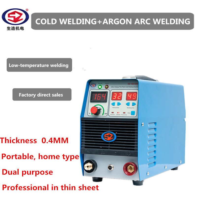 Cold Welding Machine Household Small 220v Stainless Steel Sheet Cold Welding Argon Arc Welding Integrated Machine Multi-function