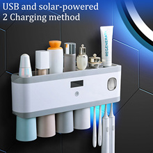 Wall-Mounted Rechargeable UV Toothbrush Disinfection Sterilizer Sanitizer Holder with 4 Cups Toothpaste Dispenser for Bathroom