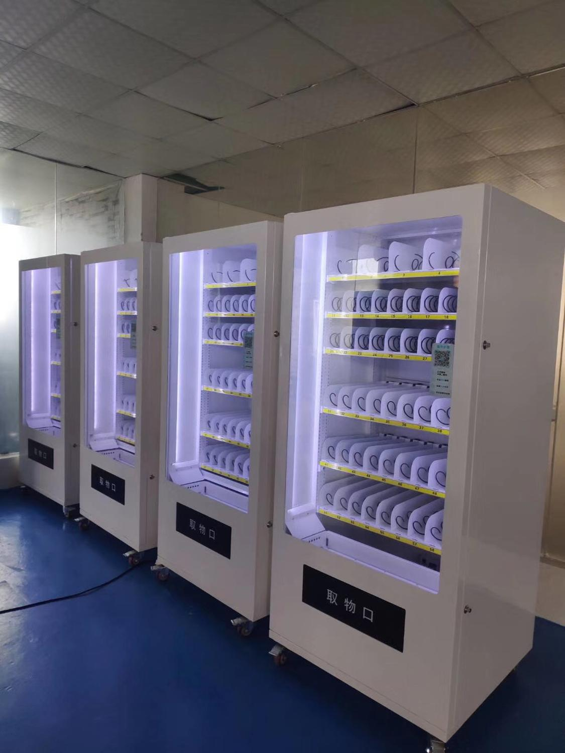 Bill, Coin, Cashless IC Card Wechat Alipay Payment Self Service Vending Machine