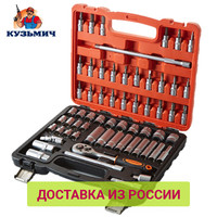 Hand Tool Sets Kuzmich NIK 013/61 set tools kit in a case 61 items box suitcase for auto home cars Repair