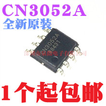 3pcs/lot  CN3052A CN3052  SOP-8