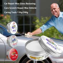 Автомобильный воск покрытие уплотнение глазурь покрытый кристаллом автомобиль царапины ремонтный воск для очистки остекления обслуживание воск твердый воск