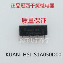 Электрический реле с язычковыми переключателями S1A050D00 S1A050000