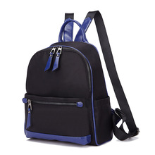 New TrendStudent Bag Color PU Leather Womens Backpack School Student Casual Outdoor Waterproof Travel ZX-053.