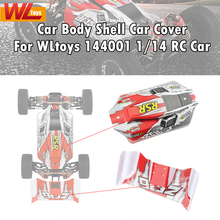 WLtoys xk 144001-1335 Part For WLtoys 144001 1/14 4WD RC Car RC Car Accessories RC Parts