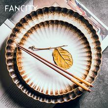 Fancity простая и креативная керамическая тарелка ресторанная