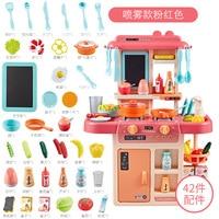 Infant Shining 63cm Kids Kitchen Toys 42pcs Pretend Play Simulation Kitchen Children's Cooking Toys 3 7Years Kitchen Toys Set 14