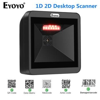 Eyoyo Omnidirectional 2D Wired Barcode Scanner infrared auto-sensing scanning decoding capability handfree big desktop scanner