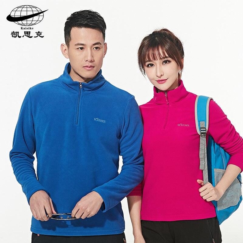 Manufacturers Wholesale Spring And Autumn Pullover Hoody Men's Sports Fleece Casual WOMEN'S Coat Raincoat Jacket Polar Fleece In