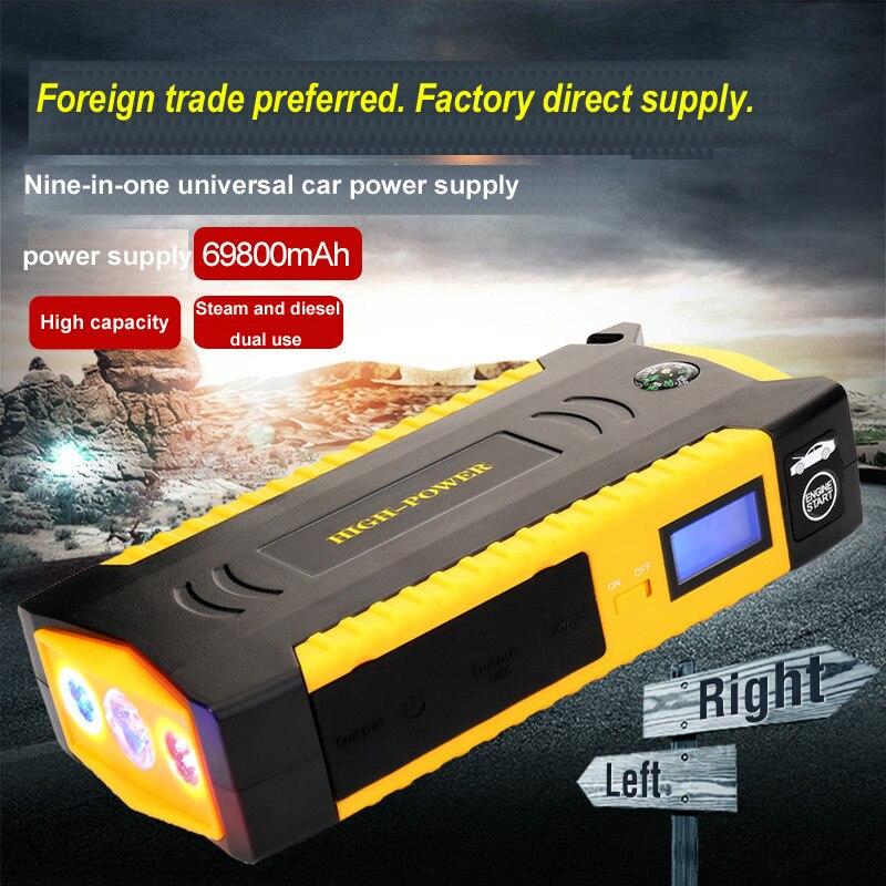 Super puissance voiture saut démarreur batterie externe 600A Portable voiture chargeur Booster 12V dispositif de démarrage essence Diesel voiture démarreur
