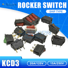 KCD3 13.5x31mm Rocker Switch AC 20A/125V 15A/250V ON-OFF 2/3Position 2/3 Pin With Light Power Switch With Waterproof Cap(China)