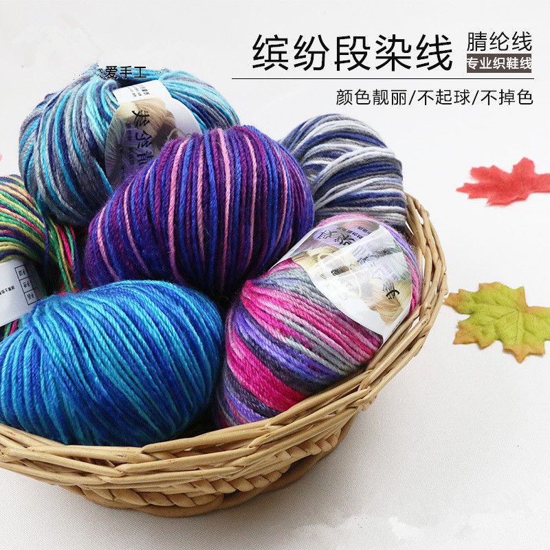 1pcs 5og Medium And Coarse Colored Wool DIY Materials Hand Made Shoe Cotton Slipper Knitting Wool Sweater  Scarf Material