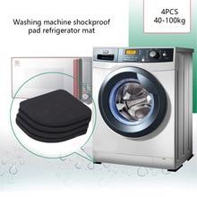 4 шт. коврик для стиральной машины бесшумный противоударный коврик для ног мебель коврик для холодильника Противоскользящий коврик для стиральной машины ударопрочный коврик
