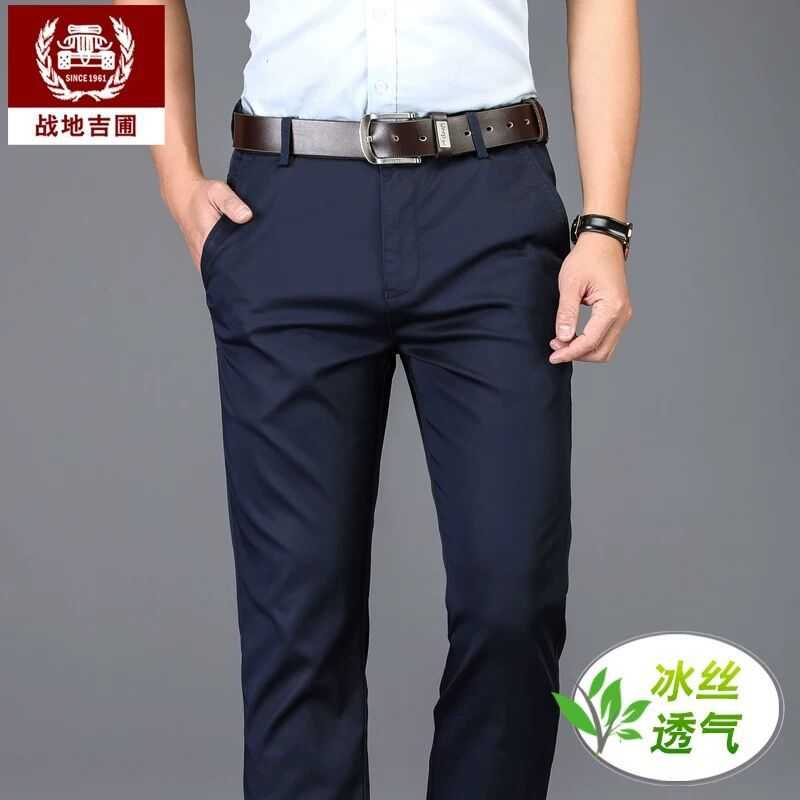 MEN'S Casual Pants 2019 New Style Tencel Cotton Business Casual Straight-Leg Trousers Men's Summer Thin Section Youth MEN'S Trou