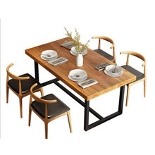Simple and modern solid wood table, family living room, hotpot restaurant, table and chair, hotel and cafe(China)