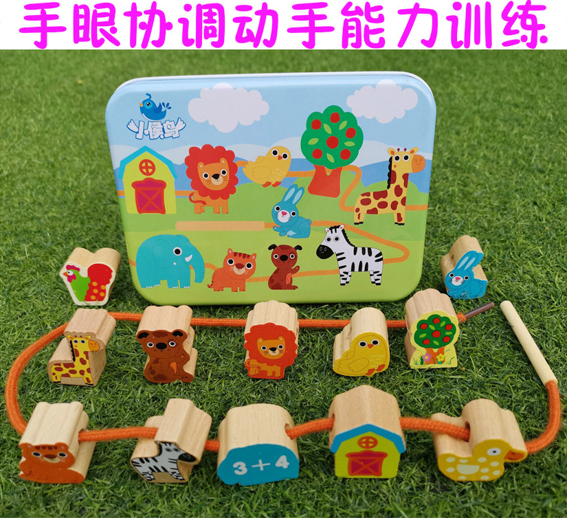 Infants Children Beaded Bracelet Sub-Bead-stringing Toy Wearing Rope Threading Product Wooden GIRL'S And BOY'S 1-2-3 Years Old B