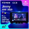 TEYES CC3 Штатная магнитола For Сузуки Джимни JB64 For Suzuki Jimny JB64 2018 - 2020 до 8-ЯДЕР, до 6 + 128ГБ 27EQ + DSP автомагнитола 2 DIN DVD GPS android 10 мультимедиа автомобиля г...