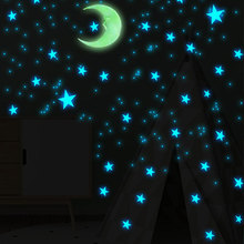 111pcs Star and Moon combination 3D Wall Sticker living room bedroom decoration for kids room home Glow in the dark Stickers