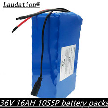 Laudation 18650 battery 36V16ah 800W High Power and Capacity 42V Li-Ion Battery Motorcycle Electric Car Bicycle Scooter with BMS