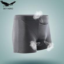NG bielizna męska bokserki cuecas kalesony dla człowieka onderbroek heren funkcja mężczyzna bokserki bullet separacja torba cremaster scrotal