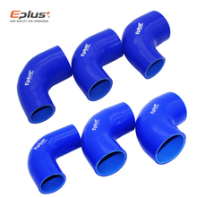 EPLUS Universal Silicone Tubing Hose Connector Intercooler Turbo Intake Pipe Coupler Hose 90 Degrees Multiple Sizes Blue