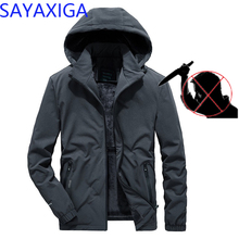 Self-defense clothes Men jacket anti cut stab resistant Civil Use thorn proof police bodyguard defense tops arme de defence