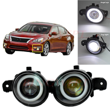 2PCS Fog Lamp Assembly Super Bright LED Fog Light with Angel eye for Nissan Altima Rogue Maxima Murano Versus Pathfinde Sentra