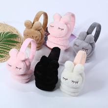 Милые зимние теплые наушники для девочек; плюшевые наушники с кроликом; детские наушники; защита для ушей; однотонные женские наушники; сезон осень-зима; теплые