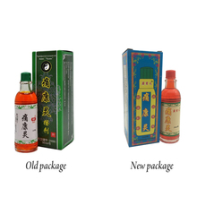 Chinese Herbal Medicine Joint…
