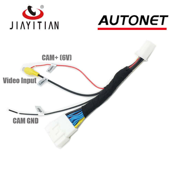 цена на JIAYITIAN Adapter Connection Cable For Mazda 3 ATENZA 5D Hatch 2014 2015 2016 2017 2018 Rear view Camera to OEM Monitor Kit park
