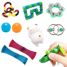 4/5/6 Pcs Fidget Toys Set Squishy Squeeze Sensory Anti Stress Relief Pop Toy Bike Chain Wist Decompression Toy For Adult Kids