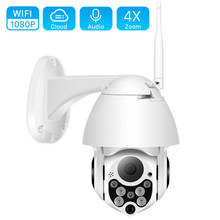 Anbiux 1080P Ptz Dome Camera 128Gb Kaart Auto Tracking Draadloze Wifi Ip Camera 4X Digitale Zoom Twee Manier audio Speed Dome Ip Camera