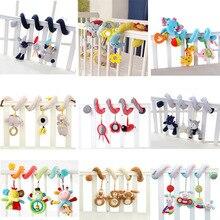 Jouet poussette pour bébé en peluche confortable, hochet Mobile pour nourrissons, jouets de poussette pour bébé, lit suspendu, hochet de berceau, cadeau