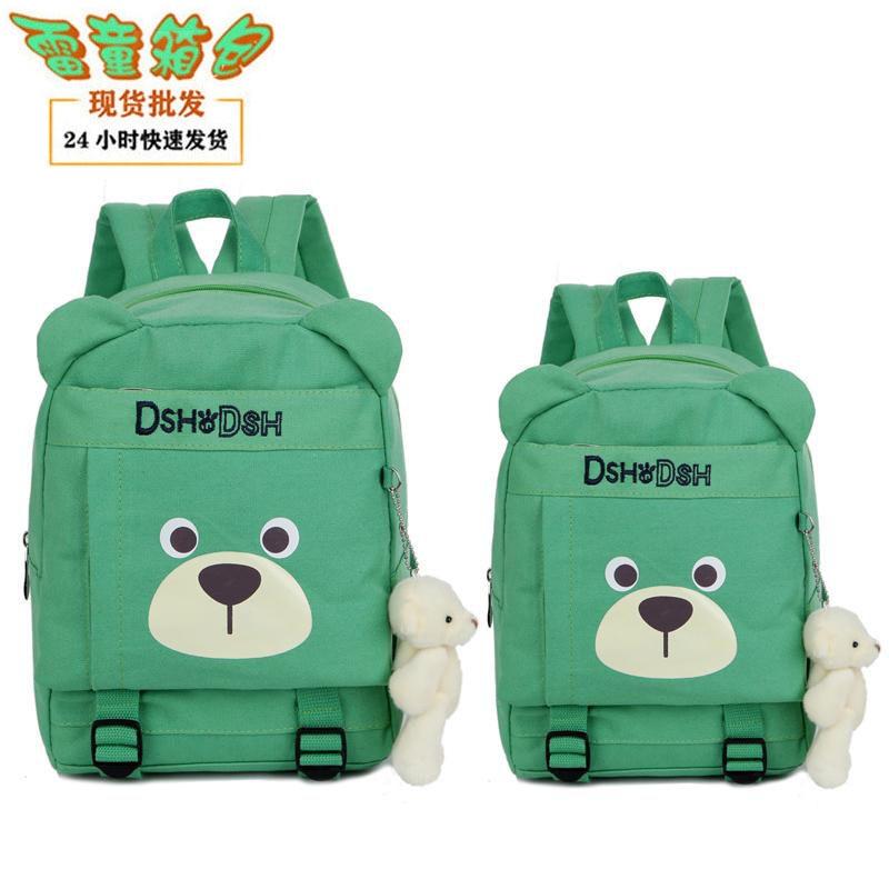 New Style New Arrival Bear Pendant Schoolbag For Elementary School Students Cute Little Bear Kindergarten Backpack Large Small C