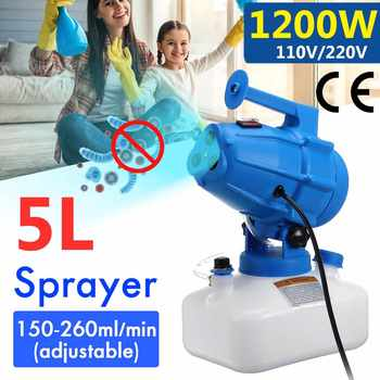 3 nozzle 110/220V Electric ULV Fogger Sprayer Cold Fogging 5L Ultra Low Volume Nebulizer Sterilizer For Disinfection Atomizer  - buy with discount