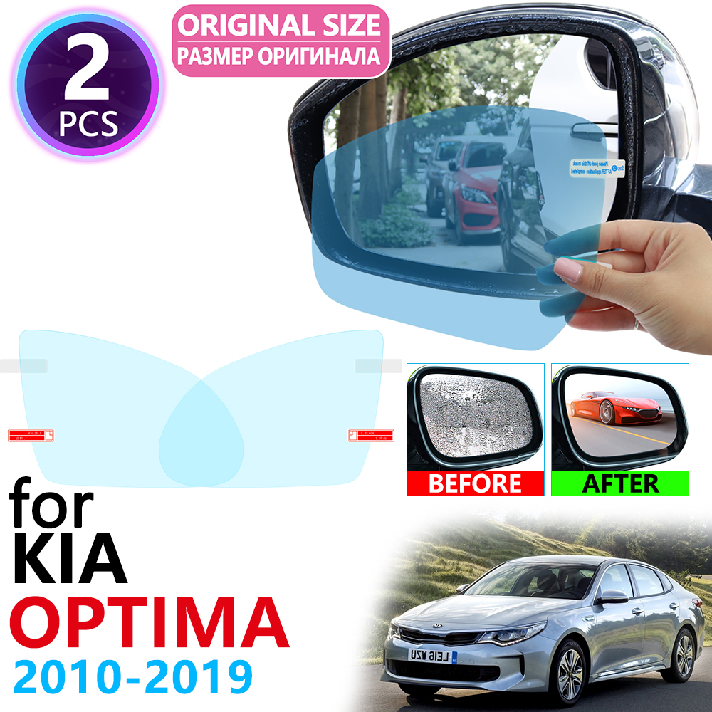 For KIA Optima TF JF K5 2010~2019 Full Cover Rearview Mirror Rainproof Anti Fog Film Accessories  2011 2013 2014 2015 2016 2018