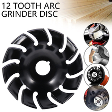 12 Tooth Power Wood Carving Disc Angle Grinder Woodworking Turbo Round/Plane For 16mm Aperture Attachment Milling Cutter
