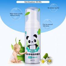 Disposable Foam Hand Sanitizer for Children's Disinfectant Deodorization 60ml