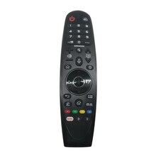 新しい交換lgスマートled液晶テレビ2019 UM7000PLC UM7400 (なしのマジック/いいえ音声)