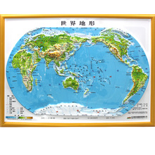 Fill-Training-Map Geographic Middle for School-Students Desktop Bump-Map