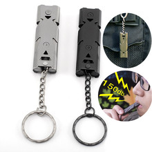 Outdoor EDC Survival Whistle High Decibel Double Pipe Whistle Stainless Steel Alloy Keychain Cheerleading Emergency Multi Tool double pipe high decibel stainless steel outdoor emergency survival whistle keychain cheerleading whistle multifunction tool