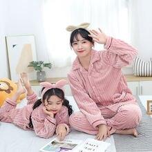 Флисовая Пижама для подростков и детей новая утепленная фланелевая