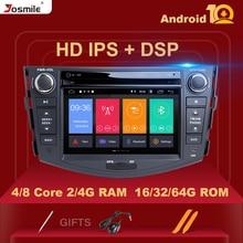 цена на Android 10 2 din Car Radio Car DVD Player For Toyota RAV4 Rav 4 2006 2007 2008 2009 2010 2011 2012 GPS Navigation Wifi OBD2 TV