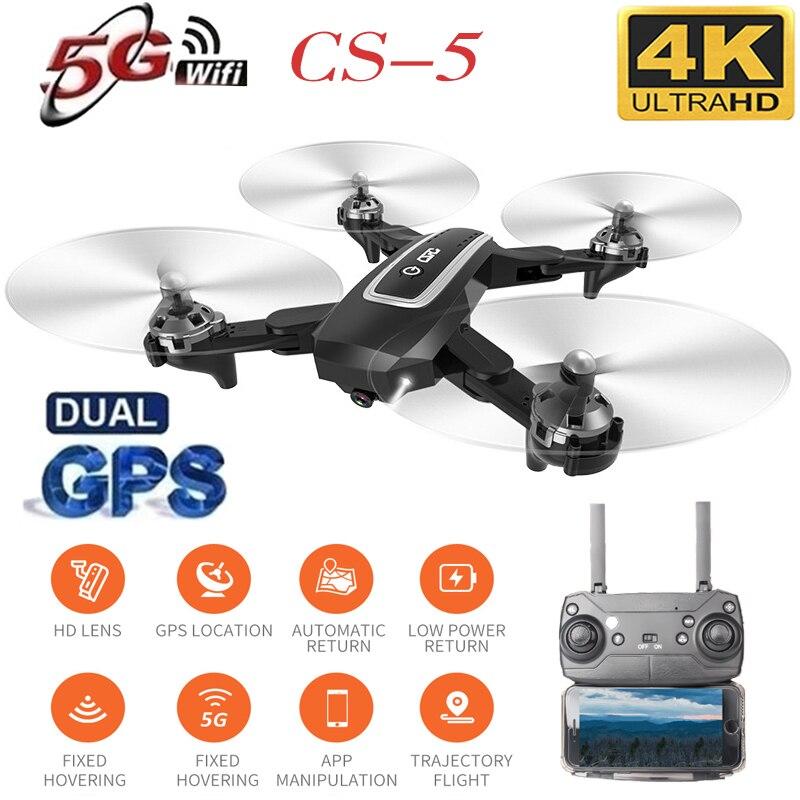 Новинка 2019, CS5 5G Дрон, gps Радиоуправляемый Дрон с 4K HD двойной камерой, складной Квадрокоптер, длинный самолет, вертолет, игрушка для детей