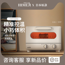 Microwave Oven Cooker Small Automatic Household Kitchen Intelligent Baked Ancient Ways