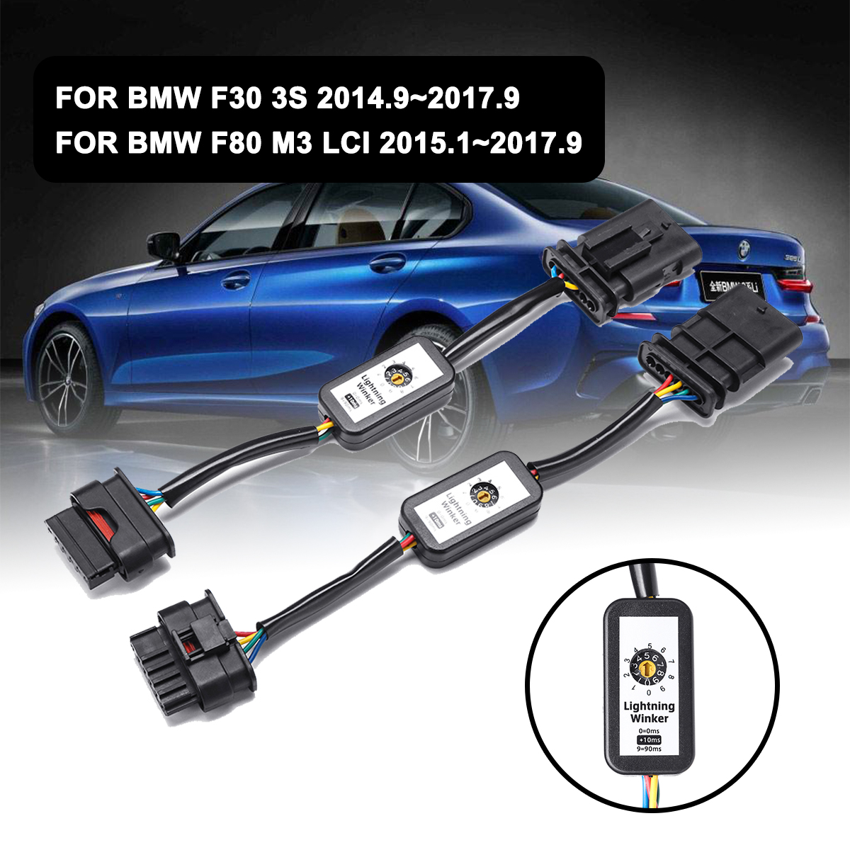For BMW F30 3s F80 M3 LCI 1pair Dynamic Turn Signal Indicator LED Taillight Module Cable Wire Harness Left & Right Tail Light