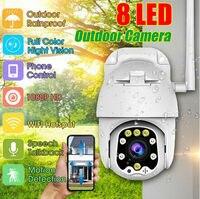 Ao ar livre À Prova D' Água 5X Zoom PTZ Wi fi 1080P HD IR IP Câmera de Visão Noturna WebCams|Câmeras de vigilância| |  -
