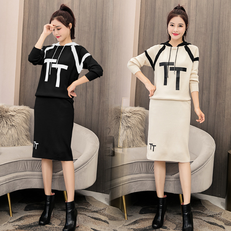 Autumn And Winter New Style Sweater Set Knitted Printed Letter Hooded Long Sleeve Pullover Loose Tops WOMEN'S Bag Hip Skirt